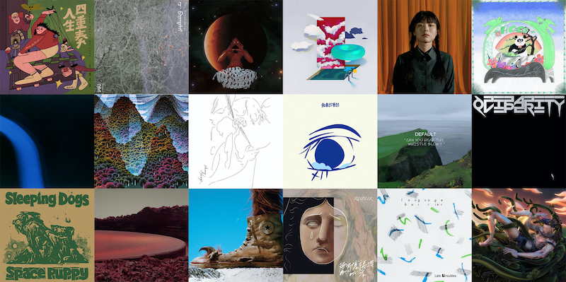 2020 Year in Review: The Albums That Saved Us, Comforted Us, and Otherwise Got Us Through the Year
