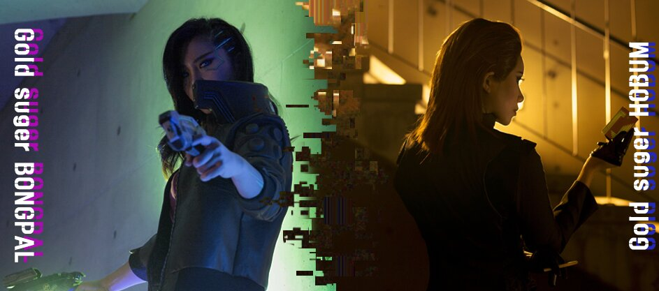 Cyberpunk 2077 V & Meredith Stout – Team Gold Sugar Bongpal & Hobum – InvenGlobal