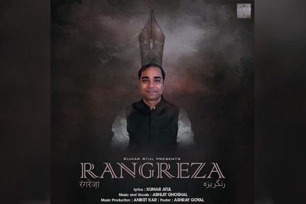 Hungama Artist Aloud launches 'Rangreza', a sufi ghazal written by Independent Artist, Kumar Atul and sung by Abhijit Ghoshal