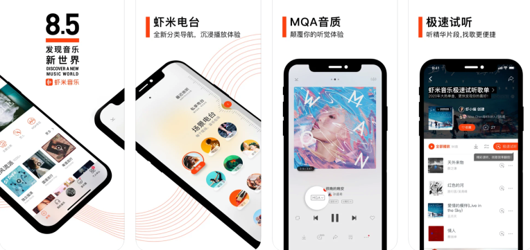 Alibaba shuts down 12-year-old music streaming app Xiami – TechCrunch