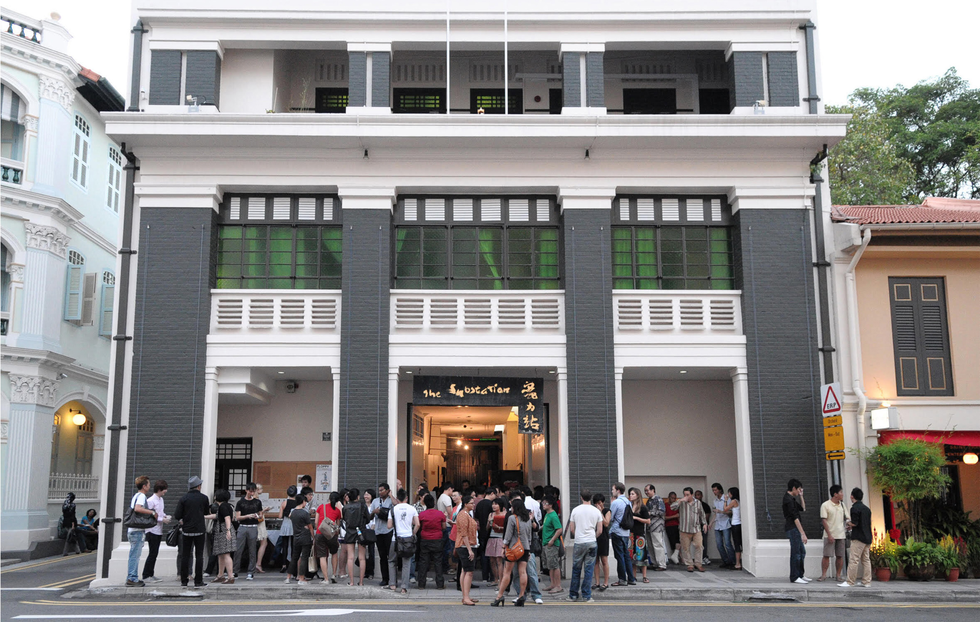 Singapore arts centre The Substation to leave Armenian Street home of over 30 years in July